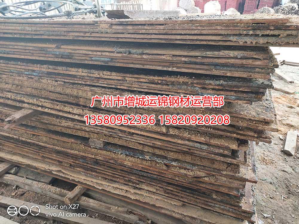 广州铺路钢管出租厂家