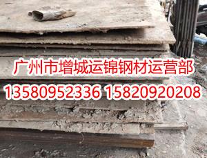 铺路钢板租赁如何挑选高质量的