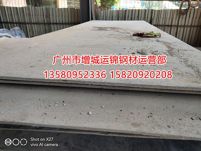 如何解决船板铺路板道板表面麻坑的问题