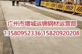 广东钢管扣件回收的正确使用!