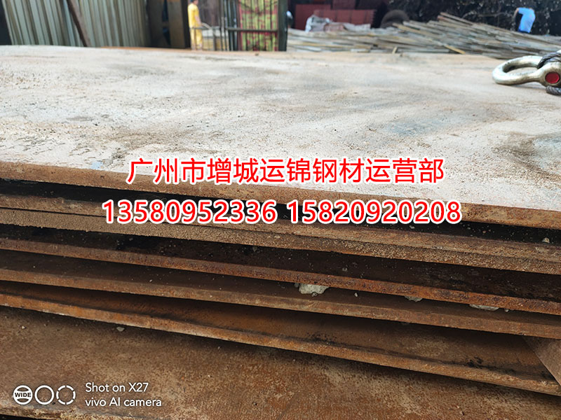 广州铺路钢板出租