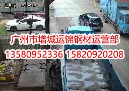 广东肇庆钢板租赁