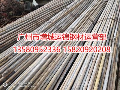 广州钢管出售