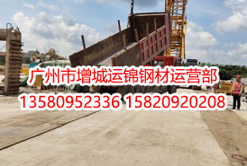 广东铺路钢板回收