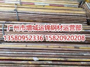 广东钢管出售